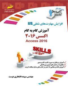 ACCESS-2016-95