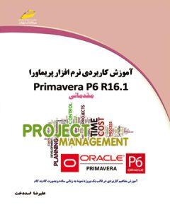 PRIMAVERA96-97